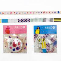 マスキングテープ+缶バッジ(全2種) 各¥660((税込)