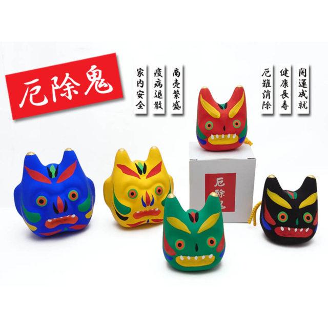 HANA  厄除鬼(土鈴) ¥1,100(税込)~