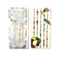 一筆箋(12種ワンセット) 各¥500((税込)