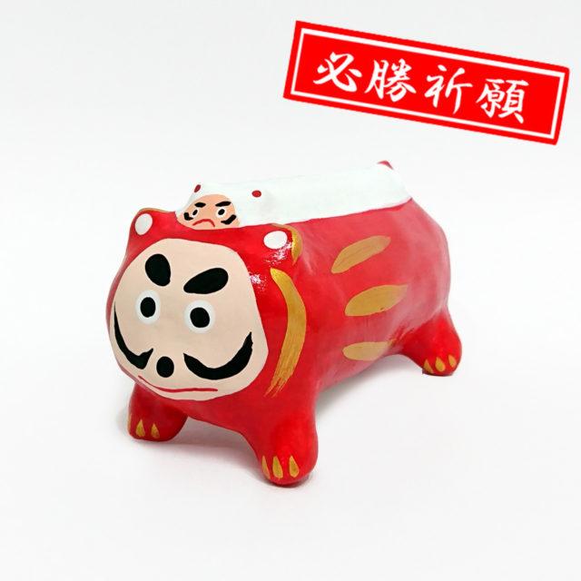 Good job!Center 香芝 Good Dog だるま ¥2,200(税込)